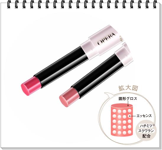日本OPERA滋润水感 透明感唇膏