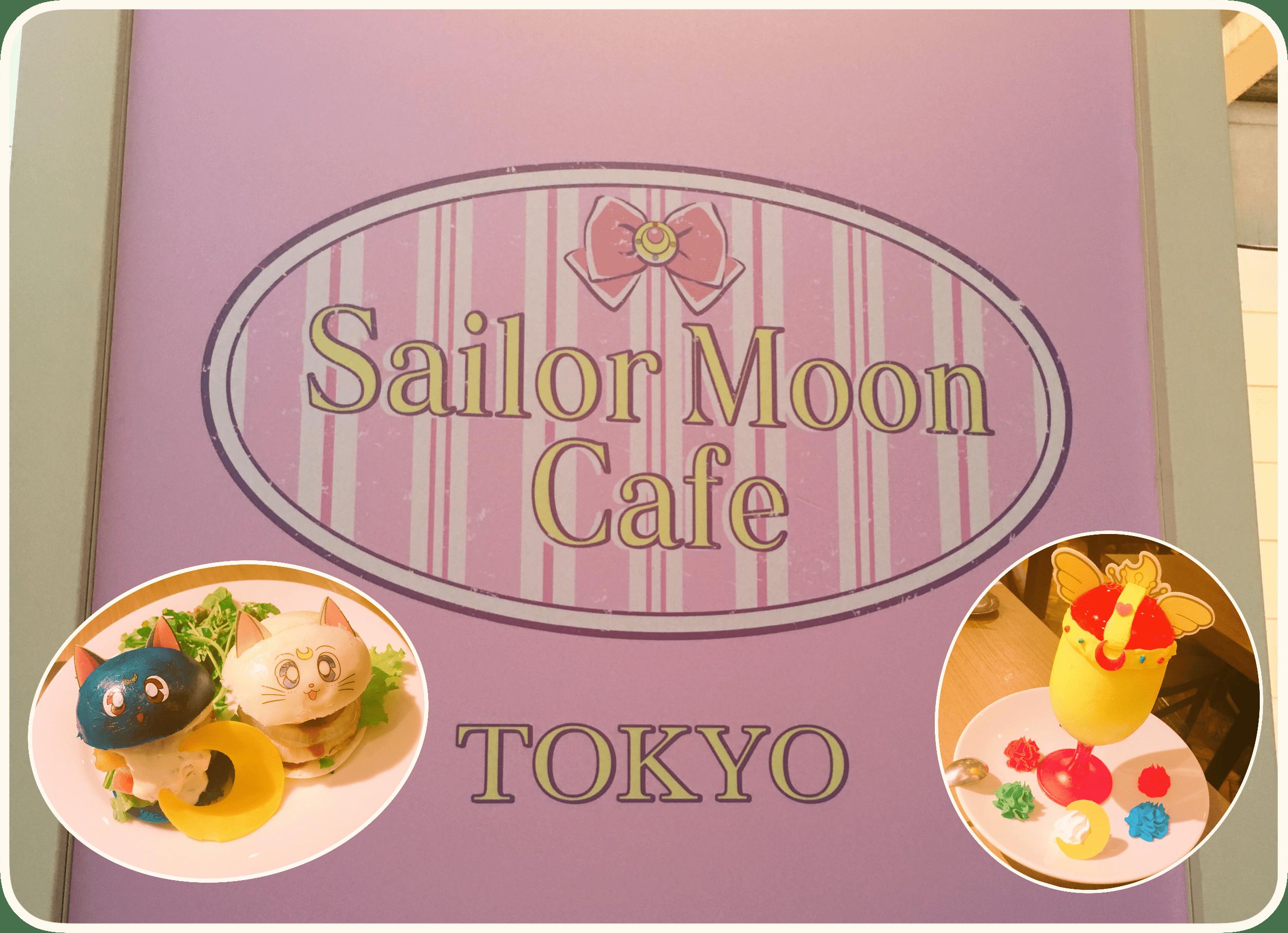 美少女战士东京期间限定咖啡厅