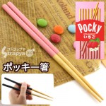 pocky chopsticks