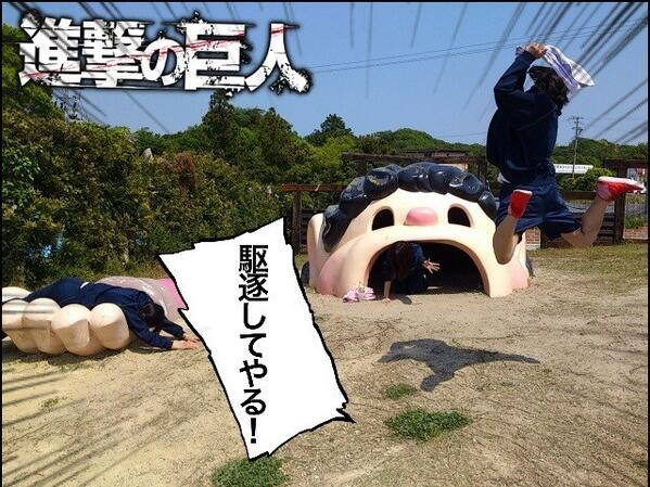 Attack on Titan photo3