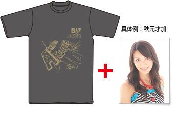 akimoto blt t-shirt