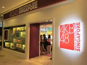 akb48 singapore shop