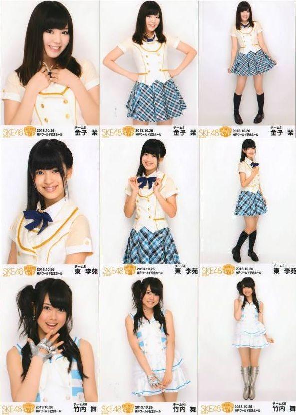 ske48 members photo