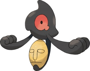 10. Yamask Pokemon are inhabitated by the souls of people who lived a long time ago. Their faces are the faces of these people and they cry when they reminisce.