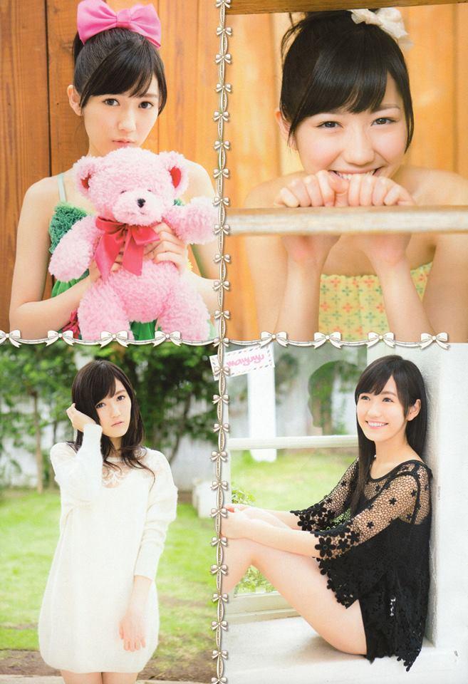 Watanabe Mayu (AKB48) – Chouzetsu Kawaii, Mayuyu!