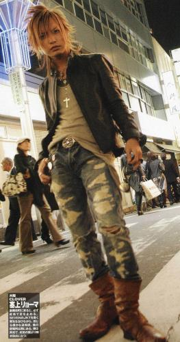 A Beginners Guide To Japanese Fashion Subcultures For Guys
