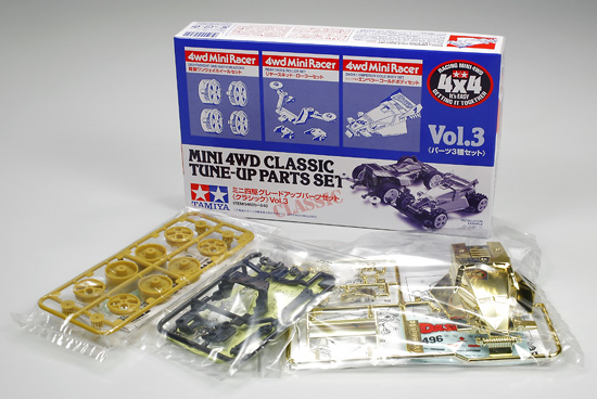 Improve Your Tamiya Mini 4WD Performance with Tune-Up Parts!