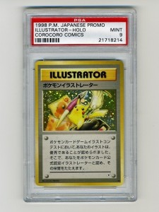 Top 10 Rarest and Most Expensive Pokemon Cards Of All Time: #1 Pikachu Illustrator Cards
