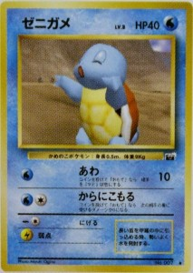 Top 10 Rarest and Most Expensive Pokemon Cards Of All Time: # 5 Snap Cards