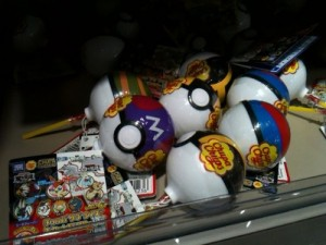 Other Pokemon figures: The Chupa Chups figures