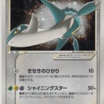 latios gold star card