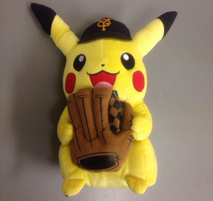 The Rarest Pokemon Plush Toys: Pikachu