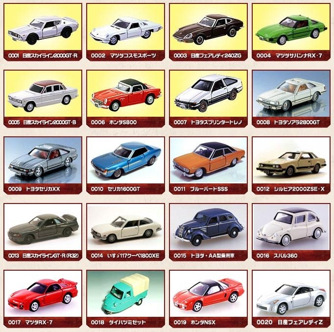 Tomica TS Series