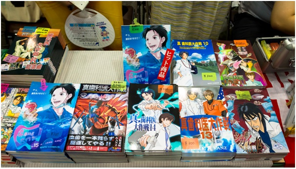 Buying Doujinshi