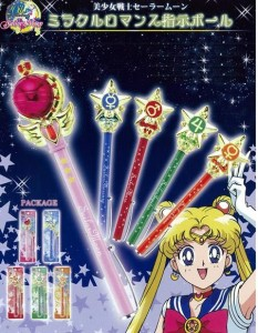 Sailor Moon Pointer Pens