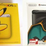 Limited Edition Pokemon 3DS Gaming Systems