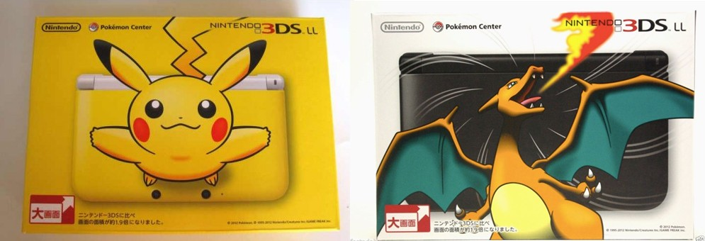 3DS limited