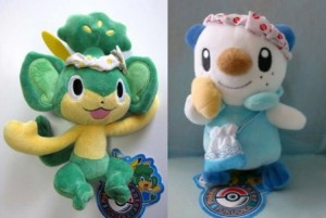 Fukuoka Pokemon Center Limited Edition Plushies