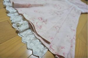 A Great Liz Lisa Dress Find