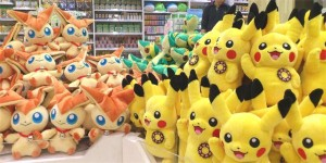 Tohoku Pokemon Center Limited Edition Plushies