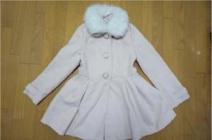 The Liza Lisa Coat—Warm, Furry, and Ultra Cute