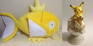 Nagoya Pokemon Center Limited Edition Shiny Gold Magikarp Merchandise