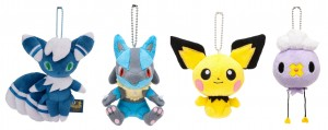 Limited Edition Pokemon Plush Keychains