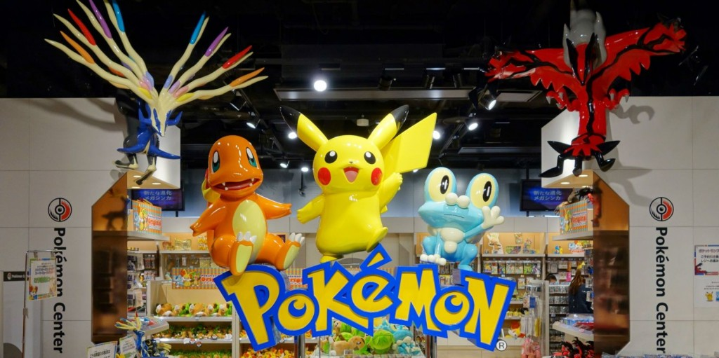 The Best Pokemon Center Merchandise