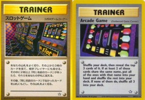 Pokemon Cards: Arcade Game & Card-Flip Game (Neo Genesis)
