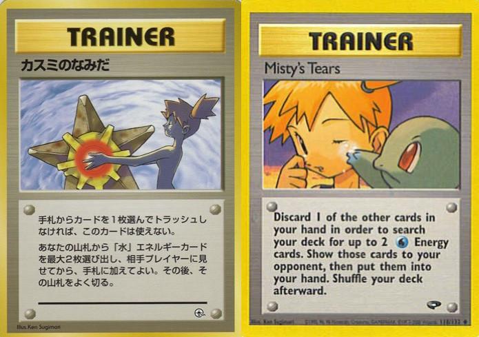 naked misty pokemon card