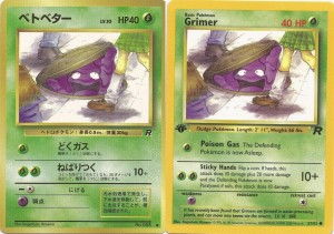 Pokemon Cards: Grimer (Team Rocket)