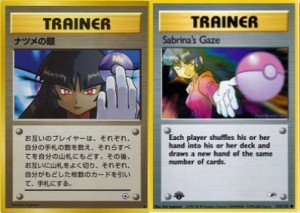 Pokemon Cards: Sabrina's Gaze (Gym Heroes)