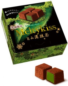 The green tea Meltykiss
