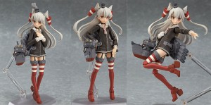 Kantai Collection: Amatsukaze (Figma)