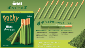 Green Tea Pocky