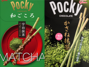 Everyone's Favorite green tea Pocky