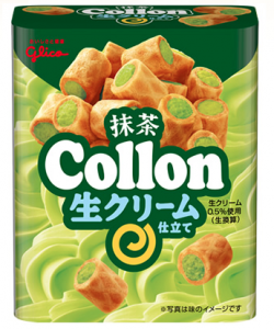Green Tea Collon