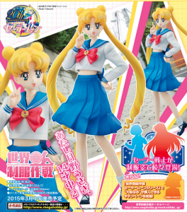 1/10 Megahouse Bishoujo Senshi Sailor Moon Figure of Tsukino Usagi