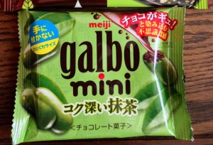Green tea galbo mini