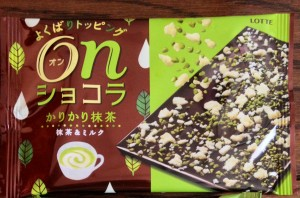 Lotte's green tea On Chocola