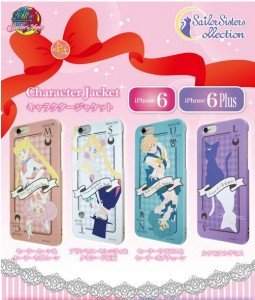 Sailor Moon iPhone Cases
