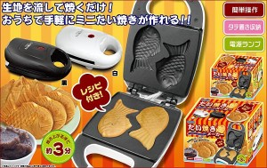 Taiyaki Pan & Machine
