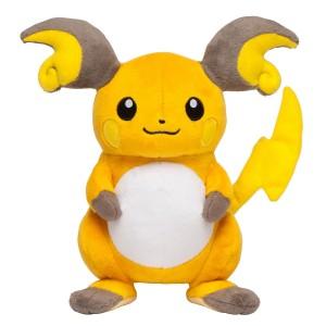 Pokemon Center Raichu Plush Toy