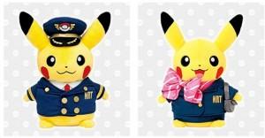 Pokemon Store Narita Airport Pilot & Cabin Attendant Pikachu Plush Toy