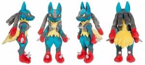 Pokemon Center Mega Lucario Plush Toy