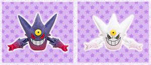 Pokemon Center 2014 Mega Gengar & Shiny White Gengar Plush Toy