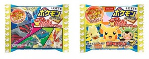 Pokemon Cookies & Candies: Showing you the Wafer