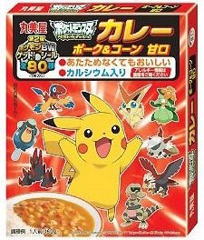 Pokemon Curry : Ready in a Hot Minute