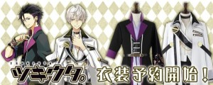 ACOS/Animate cosplay costumes