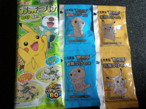 Pokemon Rice Topping (ochazuke): Ready in a Hot Minute